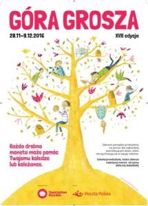gg2016-plakat-page-001